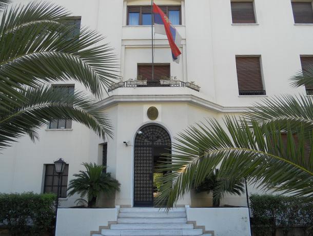 Serbian Embassy Athens