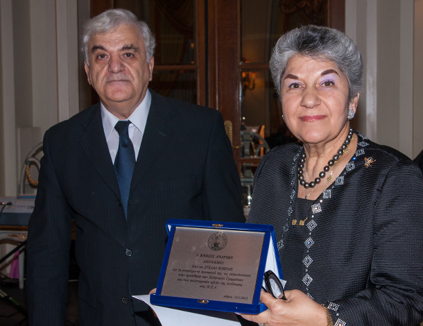 Honoree Stella Kokolis with the President of the Athens Andros Society Antonios Diapoulis
