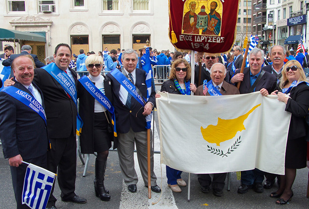 At the Greek Parade with the Cypriot contingent