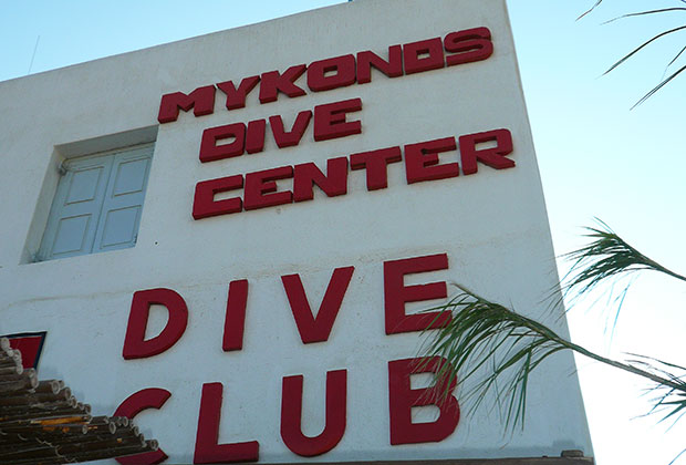 Mykonos Dive Center in Paradise; PHOTO: GREG SIORIS