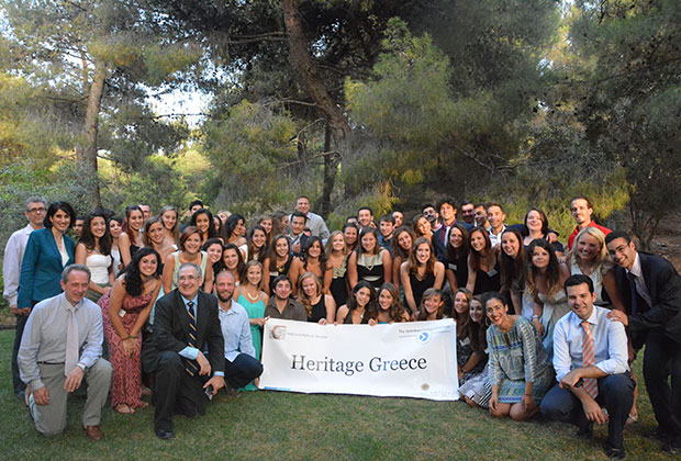 President's reception at the American College of Greece