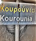 KOUROUNIA_00