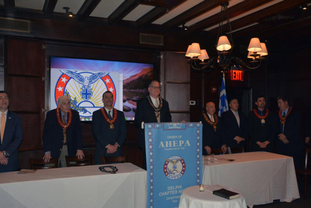 Delphi Chapter President Argyris S. Argitakos with members of the board