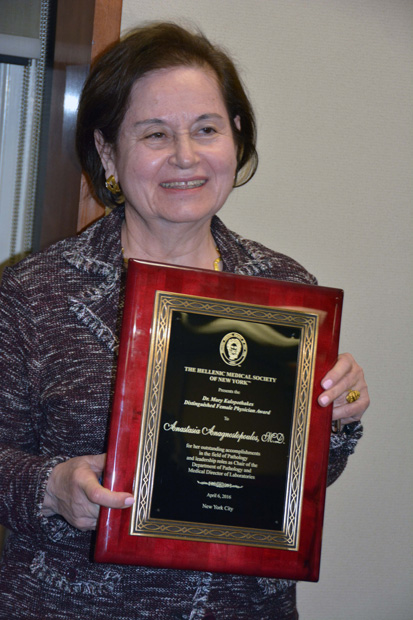 The Honoree, Dr. Anastasia Anagnostopoulos, PHOTOS: ETA PRESS