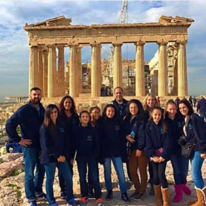 Hellenic Classical Charter School's National History Day Fair Team 2016: Students Athena Bardis, Niko Gerakaris, Christina Fasarakis, Sarah Joseph & Anjelise Rodriguez along with their parents and teachers: Mr. Petros Fourniotis and Maria Bonakis traveled to London and to Athens Greece to conduct research for the National History Day Fair Competition. They are the New York City and New York State FIRST place winners!