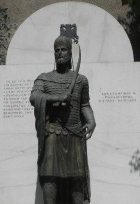 Constantine Paleologus, Last Byzantine Emperor
