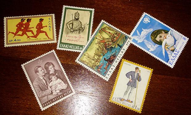 gr-stamps