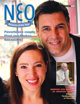 Eleni with husband Markos were NEO's Persons of the Year and cover in February 2007