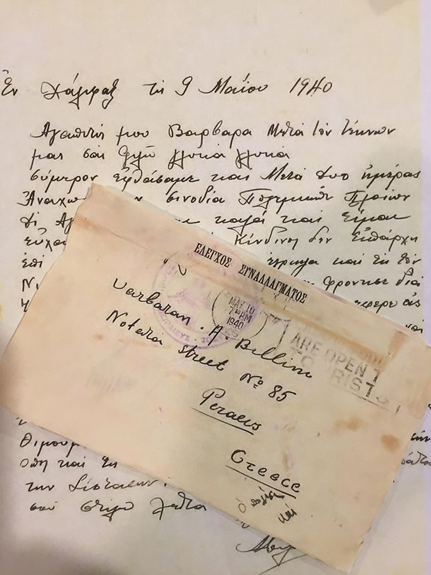 Here's an excerpt of a letter sent home, with an old address