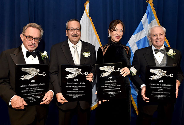 The Honorees: from left Ambassador Patrick N. Theros, Spiro Spireas, Ph.D., Eleni D. Bousis, Philanthropist and Nicholas E. Chimicles