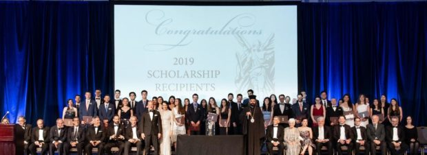 2019 PanHellenic Scholarship Recipients with Paradigm Award Recipient Matina Kolokotronis, Board of Directors, Academic Committee & His Eminence Metropolitan Nathanael of Chicago